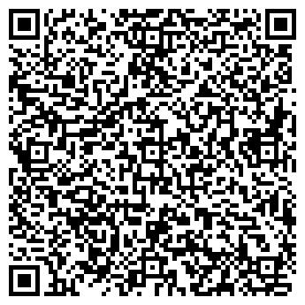 QR-код с контактной информацией организации Электромет, ООО