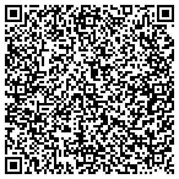 """QR-код с контактной информацией организации Интернет-магазин """"EL-SHOP"""""""