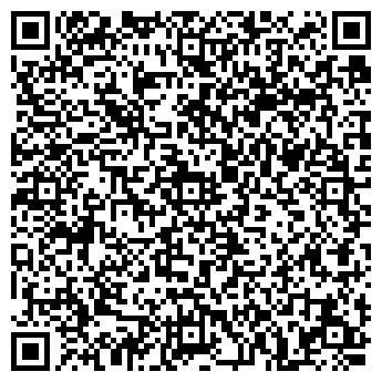 """QR-код с контактной информацией организации ТОВ """"ВИВА ЭЛЕКТРА"""""""