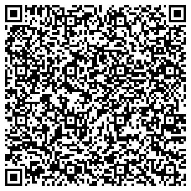 QR-код с контактной информацией организации Азов реле, ООО Торговый дом