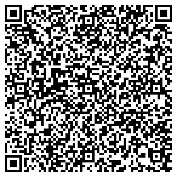 QR-код с контактной информацией организации ООО «Азовагрополюс»