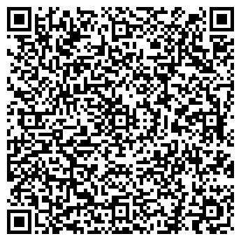 QR-код с контактной информацией организации Офис 220, Компания