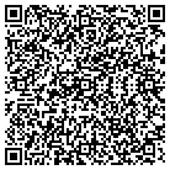 QR-код с контактной информацией организации ВЛАД-СЕРВИС