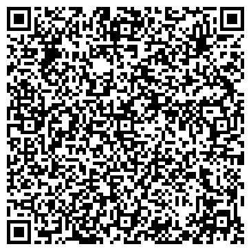 QR-код с контактной информацией организации КЫЗЫЛ-ЖАР ГОСТИНИЦА ТОО АРК