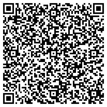 QR-код с контактной информацией организации Реал-Фонд, ООО