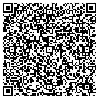 QR-код с контактной информацией организации Компания СтрумОК, ООО