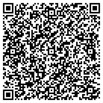 QR-код с контактной информацией организации КСМ-АВТОСЕРВИС