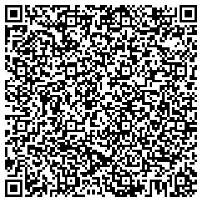 QR-код с контактной информацией организации Виталий Леонидович - Представитель TM Rucelf, СПД