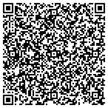 QR-код с контактной информацией организации Фава-Техникс, ООО