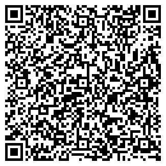 QR-код с контактной информацией организации ПРОМОТРЕЙД