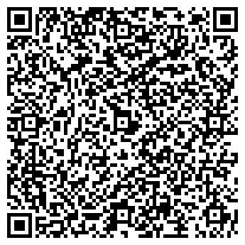 QR-код с контактной информацией организации Элис Плюс, ООО