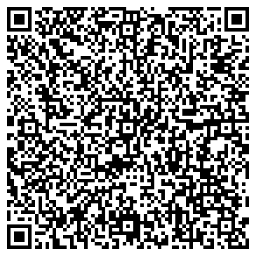 QR-код с контактной информацией организации Электромаш, Лтд