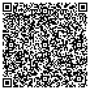 QR-код с контактной информацией организации Эксим Свит, ООО