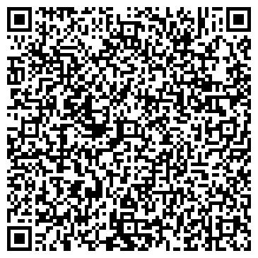 QR-код с контактной информацией организации Велкон, ООО