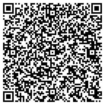 QR-код с контактной информацией организации Стандарт эксперт, ООО
