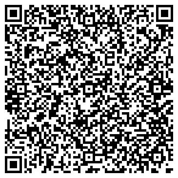 QR-код с контактной информацией организации Орион-7, ООО