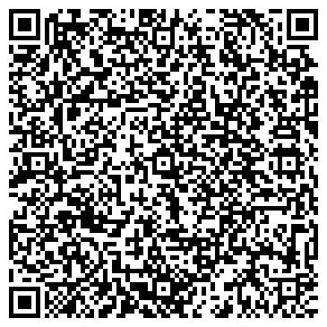 QR-код с контактной информацией организации Дана, ЧП