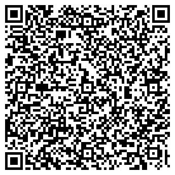 QR-код с контактной информацией организации Турбо Сервис, ЧП