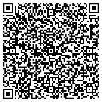 QR-код с контактной информацией организации Мекуфа Украина, ООО