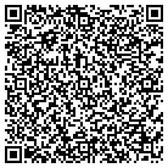QR-код с контактной информацией организации ЭЛЕДОН, ООО