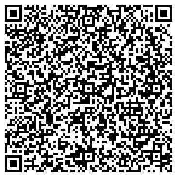 QR-код с контактной информацией организации ТВД(TVD) комплект, ООО