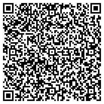 QR-код с контактной информацией организации Порт, ООО