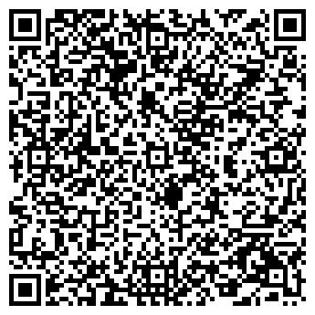 QR-код с контактной информацией организации Ровас , ООО