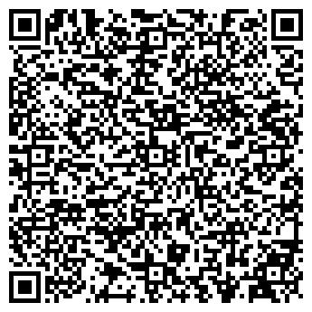 QR-код с контактной информацией организации Элкон, ЧП