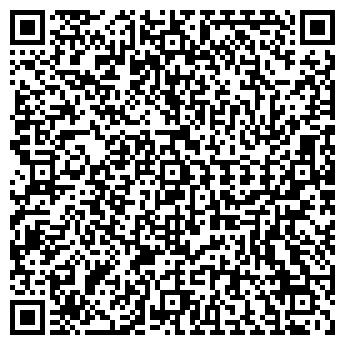 QR-код с контактной информацией организации Стугна, ООО