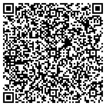 QR-код с контактной информацией организации Бородыня А.В., ЧП