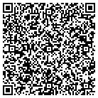 QR-код с контактной информацией организации Питек , ООО