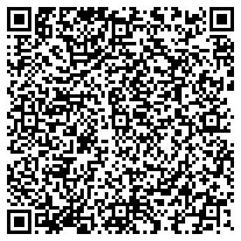 QR-код с контактной информацией организации HELP-AUTO24