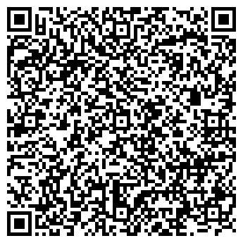 QR-код с контактной информацией организации Аврора Лайтинг, ООО