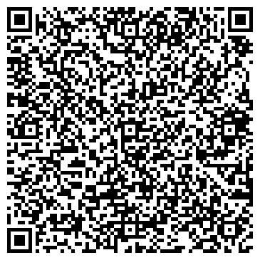 QR-код с контактной информацией организации БСП-Литэко, ООО