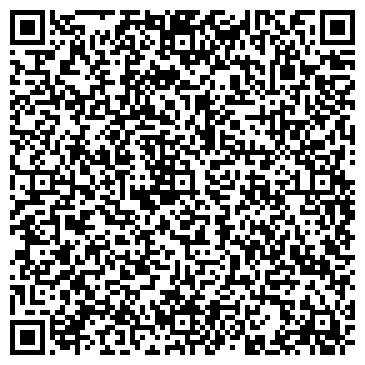 QR-код с контактной информацией организации Гал Лтд, ООО