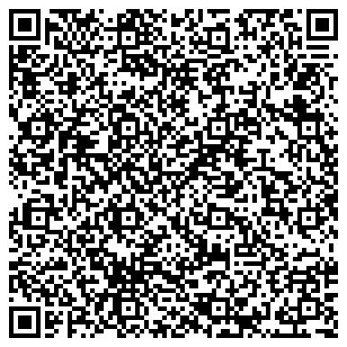 """QR-код с контактной информацией организации Общество с ограниченной ответственностью ООО """"Торговая компания """"Верона"""""""