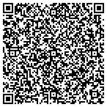 """QR-код с контактной информацией организации ЧП""""Электрокомплекс"""""""