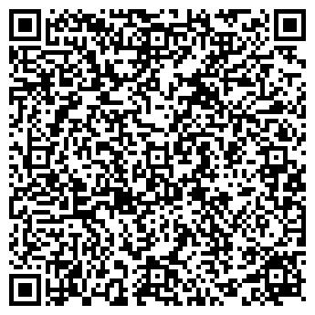 QR-код с контактной информацией организации Эрго, ЗАО
