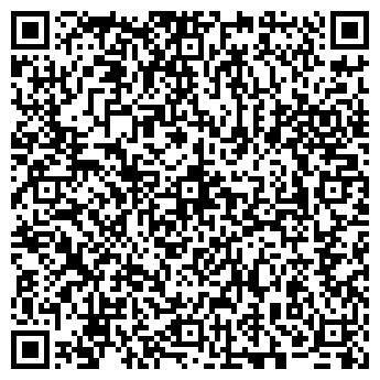 """QR-код с контактной информацией организации Общество с ограниченной ответственностью ООО """"АЛТЭК-СИБ"""""""