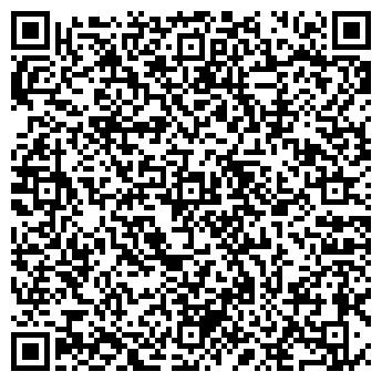 QR-код с контактной информацией организации СМ-Электросервис , ООО
