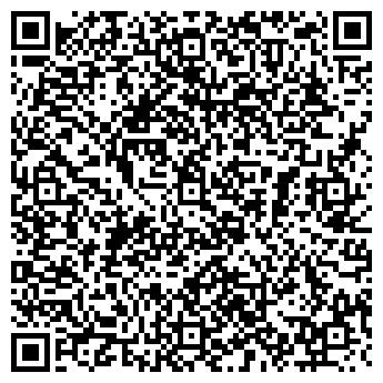 QR-код с контактной информацией организации Луч Компания, ТОО