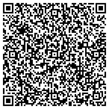 QR-код с контактной информацией организации Эльбрус ЛТД, ТОО