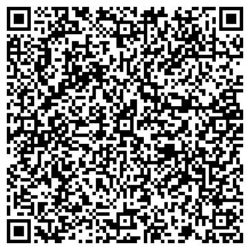QR-код с контактной информацией организации Орал-Кайнар, ТОО