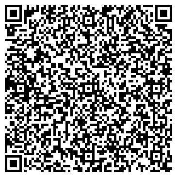 QR-код с контактной информацией организации ТД Техэнерго, ТОО