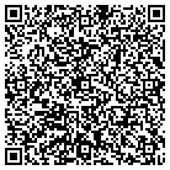 QR-код с контактной информацией организации Хабибуллаев Д.Ю,ИП