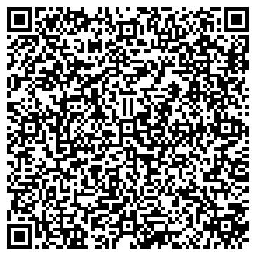 QR-код с контактной информацией организации Опытный Механический Завод ТАУ, ТОО