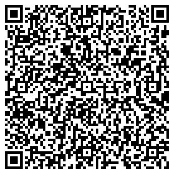 QR-код с контактной информацией организации Теплокабель, ТОО