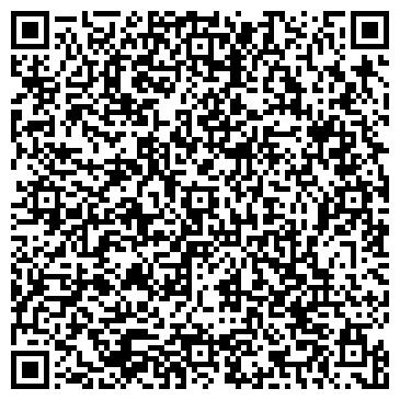 QR-код с контактной информацией организации Группа компаний Элком, ТОО