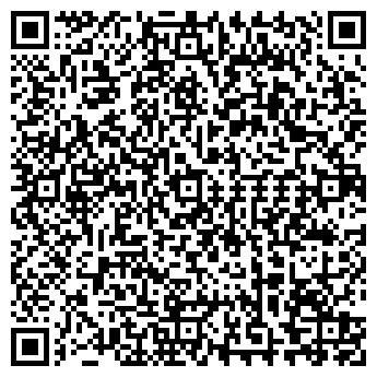 QR-код с контактной информацией организации Электрикс, ТОО