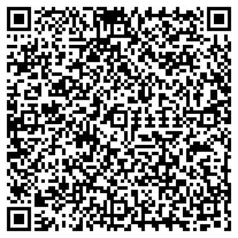 QR-код с контактной информацией организации Ким В, ИП